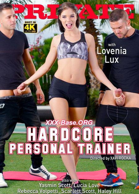 Хардкорный личный тренер   Private Specials 164: Hardcore Personal Trainer