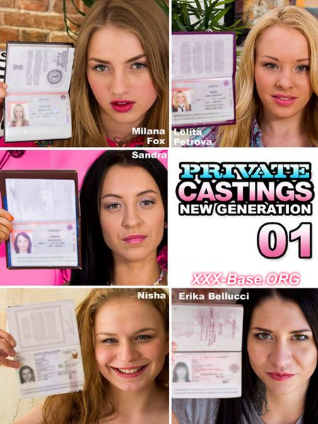 Кастинги Private: Новое поколение 01 | Private Castings: New Generation 01 | xxx