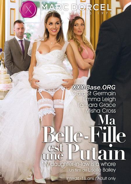 Моя невестка шлюха | Ma Belle-Fille Est Une Putain