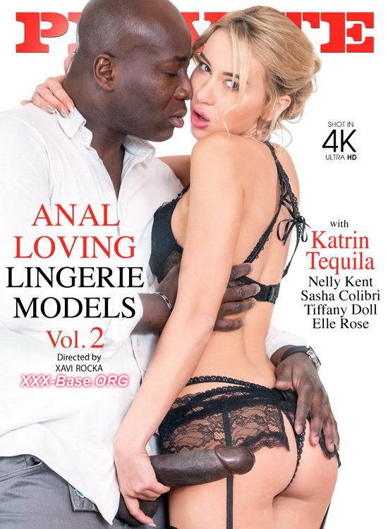 Анальные модели любят бельё 2 | Private Specials 210: Anal Loving Lingerie Models 2 | XXX