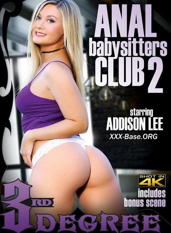 Клуб нянек-анальщиц 2 | Anal Babysitters Club 2 | XXX
