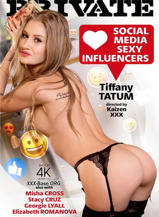 Сексуальное влияние социальных сетей | Private Specials 241: Social Media Sexy Influencers | XXX