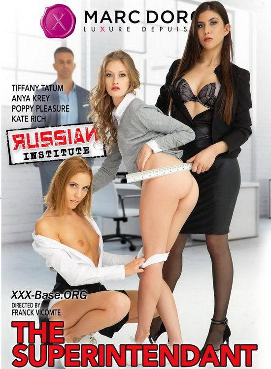 Русский институт 25: Суперинтендант   Russian institute 25: The Superintendant   xxx