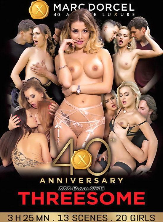 40-я годовщина: Втроём   40th Anniversary: Threesome   xxx