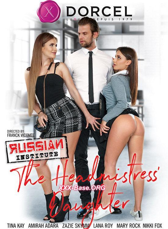 Скачать Эротичный Фильм Русский